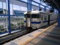 [train]宮崎空港線車両@宮崎空港駅