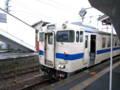 [train]肥薩線車両@吉松駅