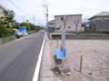 [bus]喜入駅前バス停