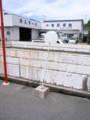 [bus]喜入駅前バス停(廃止)
