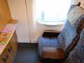 [train]九州新幹線シート