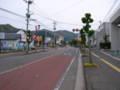[town]臼杵市街