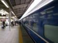[train]夜行寝台特急富士@東京駅
