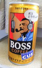 ボス・北海道テイスティ
