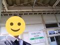 [岩手県][陸前高田市]