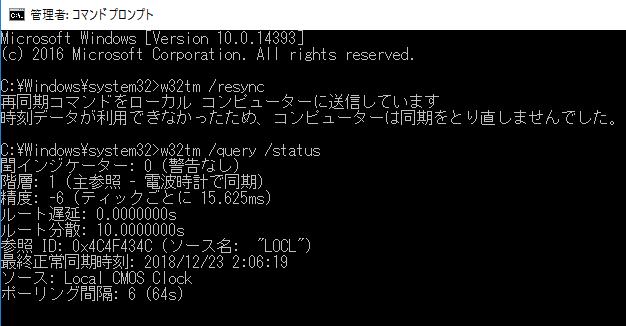f:id:etupirka_h:20181223024003p:plain