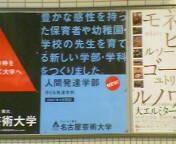 2007-01-15_21-17.jpg