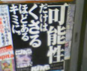 2007-01-30_16-18.jpg