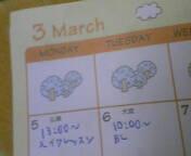 2007-03-02_00-04.jpg