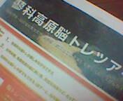 2007-04-13_16-23.jpg