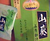2007-05-10_17-04.jpg