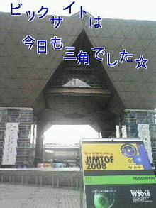 20081030082341.jpg