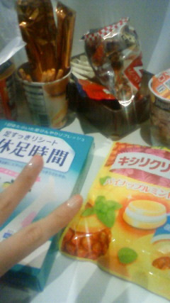 Happy cherry-201006101523000.jpg