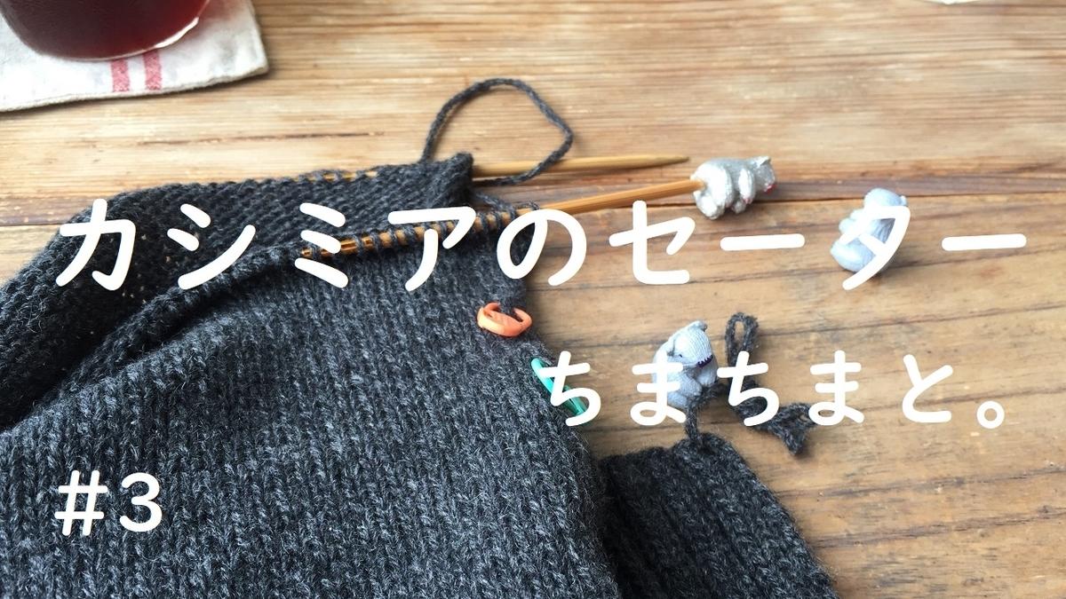 f:id:eucalyptus18coffee:20200701112858j:plain