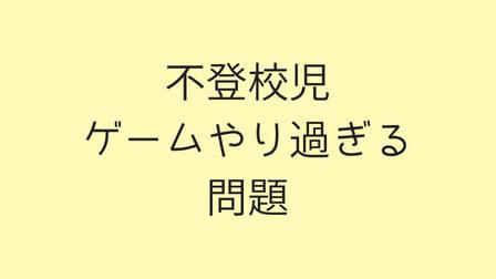 f:id:euclid-style:20180527194045j:plain
