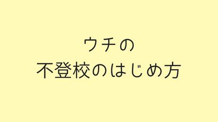 f:id:euclid-style:20180603123014j:plain