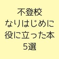 f:id:euclid-style:20180707195123j:plain