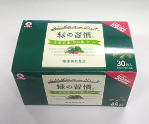 タケダのユーグレナ 緑の習慣
