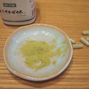 サプリから取り出したミドリムシ粉末