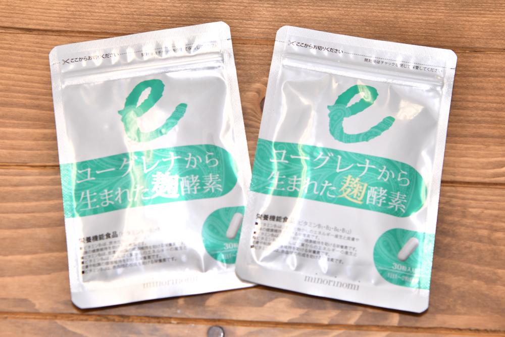サプリ ユーグレナから生まれた麹酵素