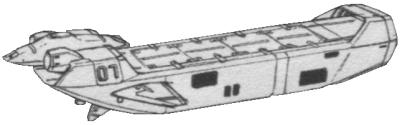 高速戦闘指揮艦