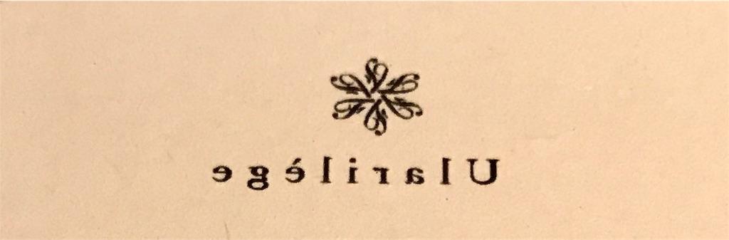 f:id:eunsil:20170505223343j:image