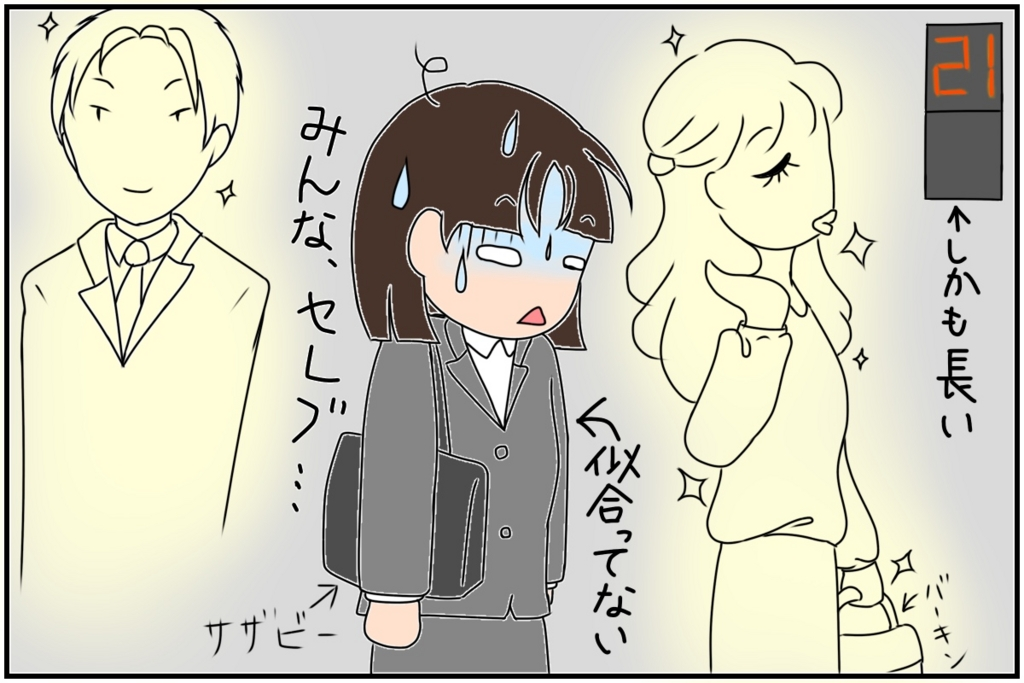 f:id:euri-kusanagi:20170216233817j:plain