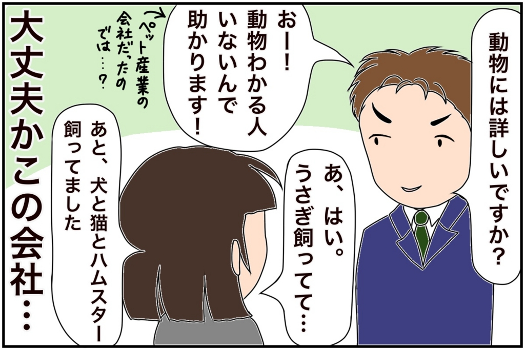 f:id:euri-kusanagi:20170216234011j:plain