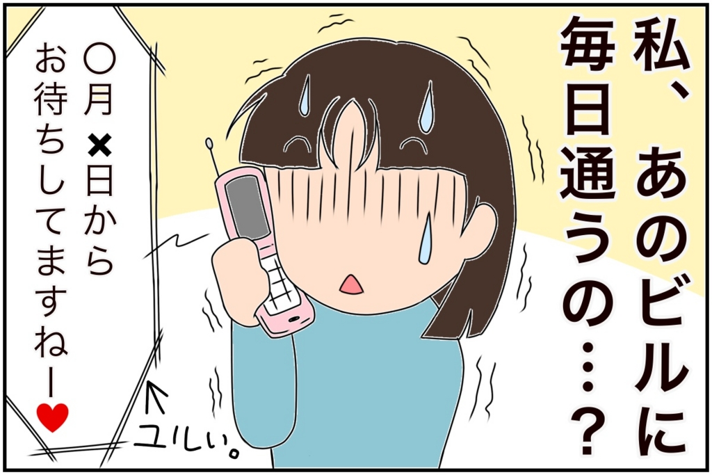 f:id:euri-kusanagi:20170216234500j:plain