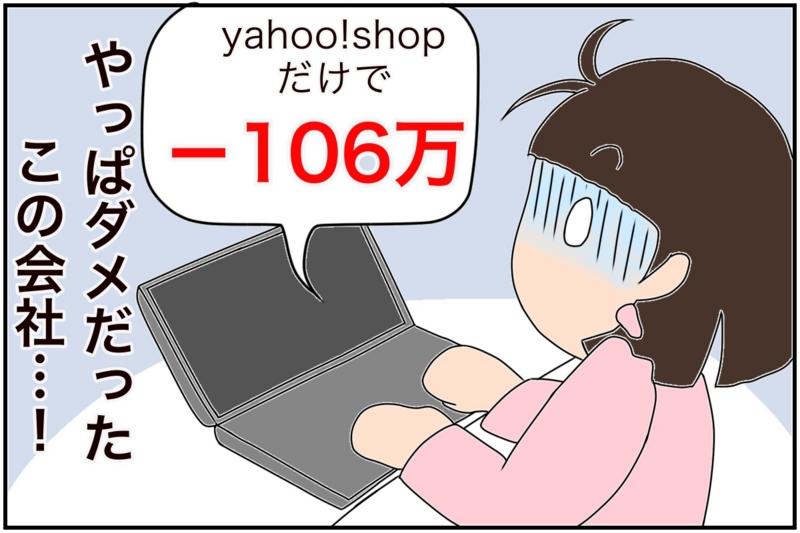 f:id:euri-kusanagi:20170217235055j:plain