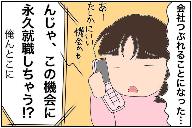 f:id:euri-kusanagi:20170217235056j:plain