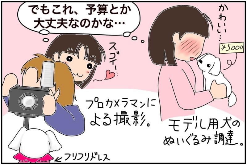 f:id:euri-kusanagi:20170224021837j:plain