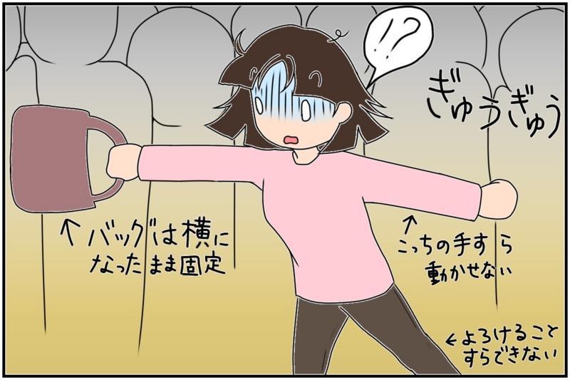 f:id:euri-kusanagi:20170224022001j:plain