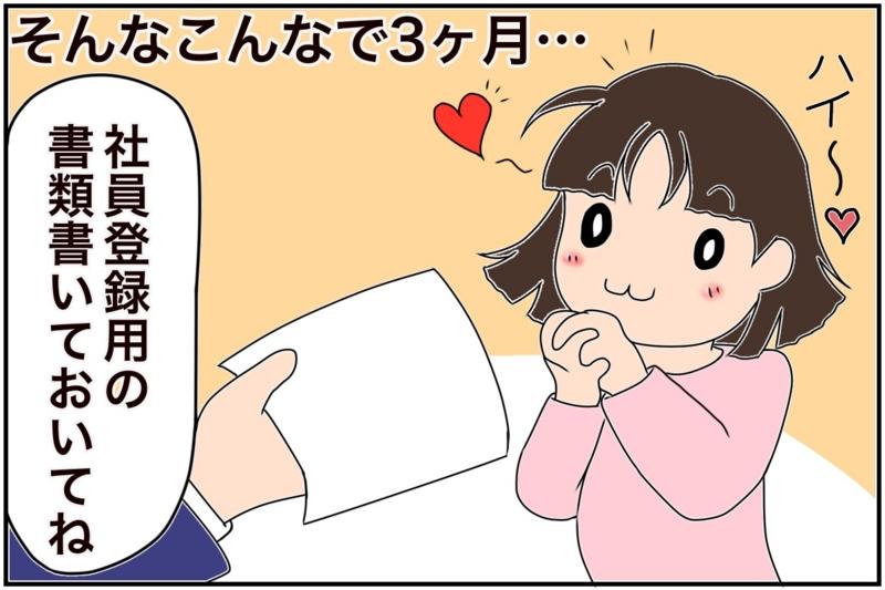 f:id:euri-kusanagi:20170224022009j:plain