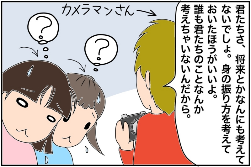 f:id:euri-kusanagi:20170227154031j:plain