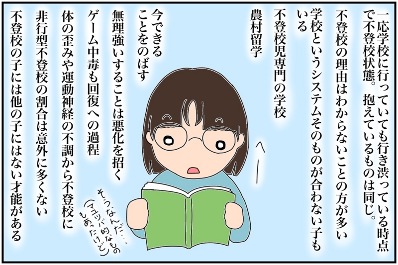 f:id:euri-kusanagi:20170227163529j:plain