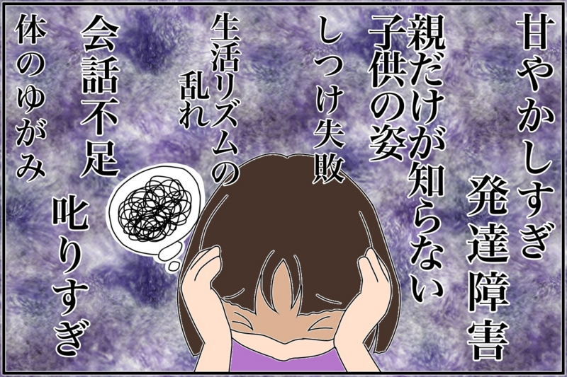 f:id:euri-kusanagi:20170227163535j:plain