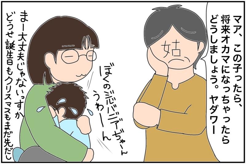 f:id:euri-kusanagi:20170227163618j:plain