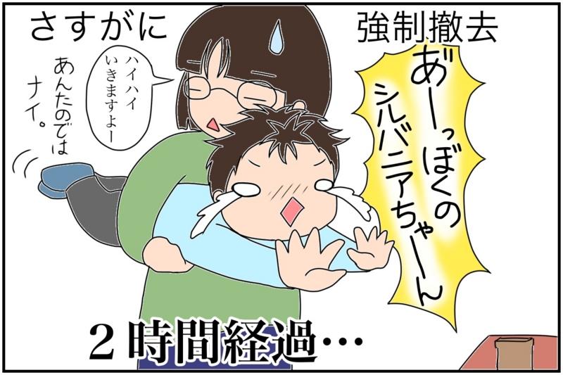f:id:euri-kusanagi:20170227163620j:plain
