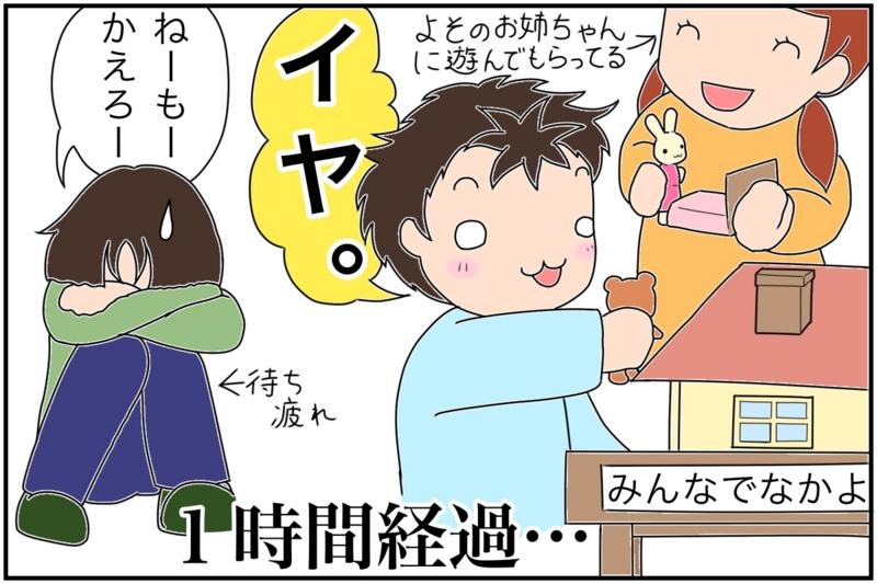 f:id:euri-kusanagi:20170227163622j:plain