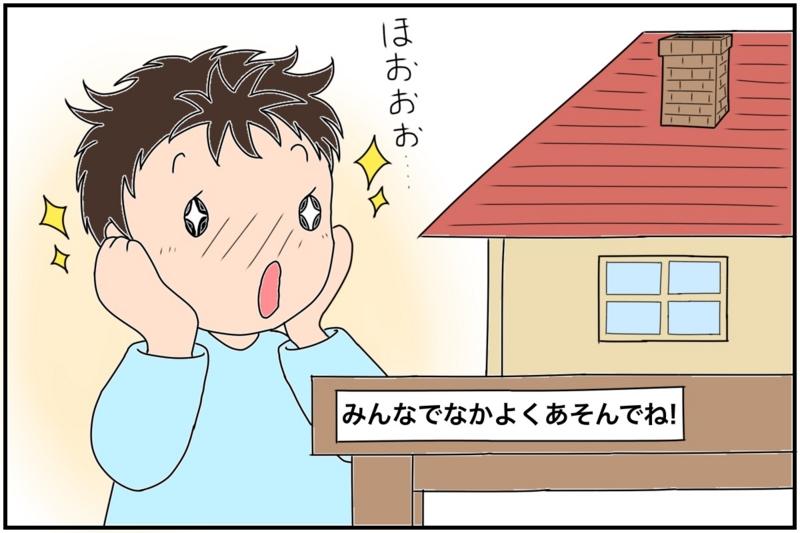 f:id:euri-kusanagi:20170227163623j:plain
