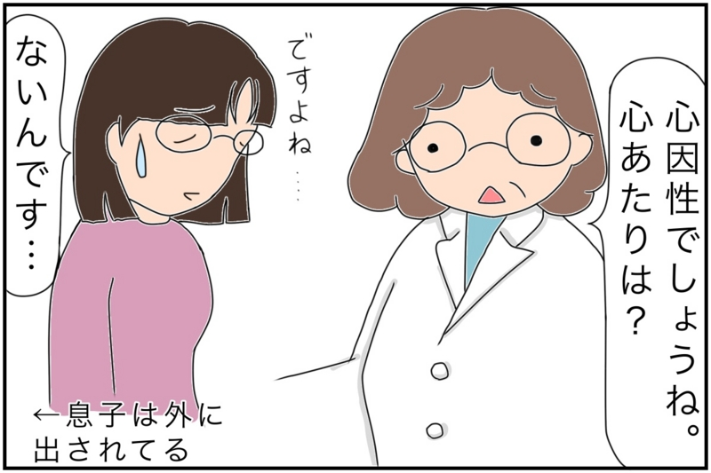 f:id:euri-kusanagi:20170227163709j:plain