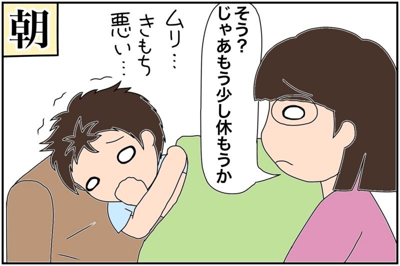 f:id:euri-kusanagi:20170227163801j:plain