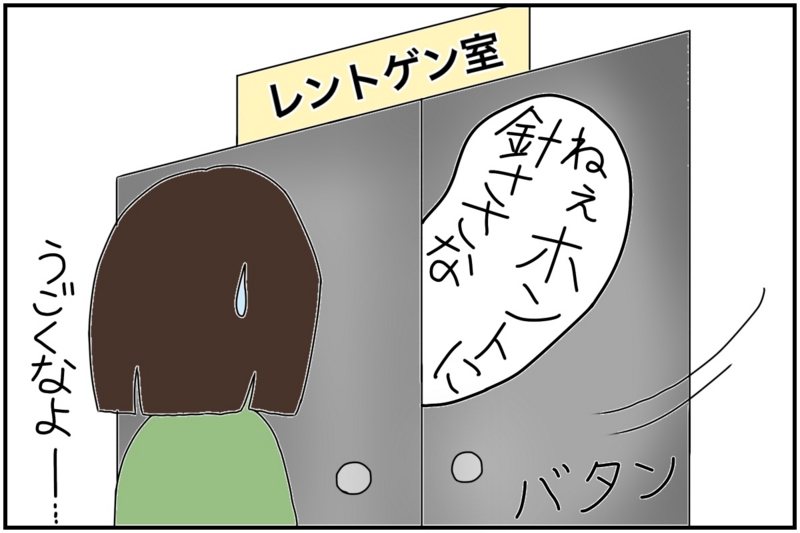 f:id:euri-kusanagi:20170227163806j:plain