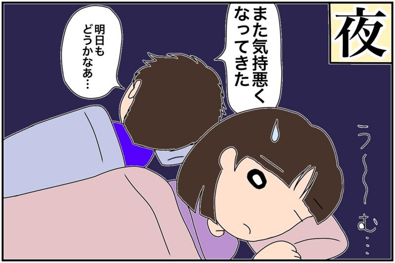 f:id:euri-kusanagi:20170227163909j:plain