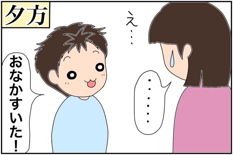 f:id:euri-kusanagi:20170227163911j:plain