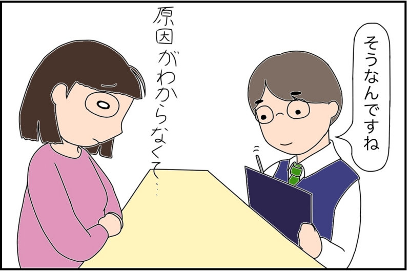 f:id:euri-kusanagi:20170227163956j:plain
