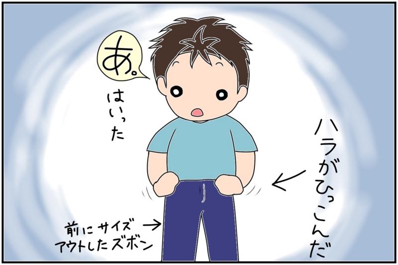 f:id:euri-kusanagi:20170227164059j:plain