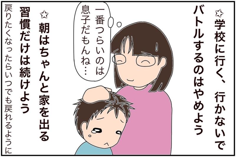 f:id:euri-kusanagi:20170227164101j:plain