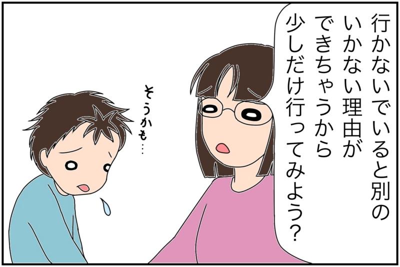 f:id:euri-kusanagi:20170227164103j:plain